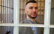 Україна подала апеляцію у справі Марківа