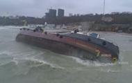 Крушение танкера в Одессе сняли с дрона