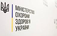 Минздрав презентовал новую бюджетную программу