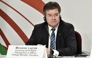 Глава ОБСЕ посетит Станицу Луганскую