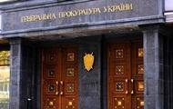 Задержаны подозреваемые в нападении на сотрудника ГПУ