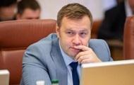 Министр назвал дату введения рыночных цен на газ