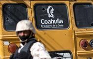 В Мексике за один день убили 127 человек photo