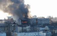 После возгорания на Крещатике в Киеве вспыхнул еще один крупный пожар