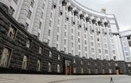 Кабмин продлил действие пошлин на товары из РФ