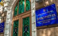 В Днепропетровской области родители пытали сына раскаленной ложкой