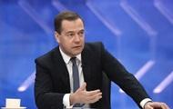 Медведев: Зеленский хочет возобновления отношений с РФ