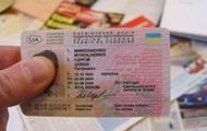 Названа стоимость восстановления водительских прав онлайн