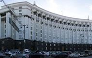 Кабмин подготовил новые антироссийские санкции