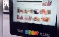 На табло в центрі Києва транслювали порно