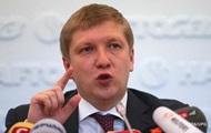 Немецкие ученые: Россия остановит украинский транзит газа - ЕС не замерзнет