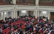 В Слуге народа объяснили провал голосования за отставку Яременко