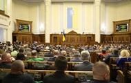 Глава Рады оценил вероятность досрочных выборов