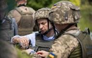 Зеленский приехал на Донбасс на День ВСУ