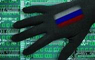 СБУ заявляє про затримання хакерів, які працювали на ФСБ