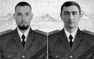 Сепаратисти досі не повернули тіло загиблого офіцера Альфи