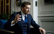 Гончарук розповів про плани із приватизації на наступний рік