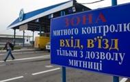 В Україні почала роботу нова митна служба