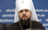 В храмах ПЦУ помолились за победу Украины