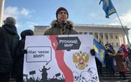 Штайнмайер отверг критику своей формулы по Донбассу