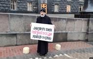 """""""Самое страшное - бездействие украинской власти"""" - архиепископ Климент о состоянии украинской церкви в Крыму"""
