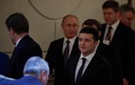 Путин: мы достигли прогресса в запуске конституционного комитета в Сирии