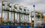 Вступил в силу закон об анбандлинге Нафтогаза