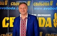 """После драки в Верховной Раде """"свободовца"""" Леонова госпитализировали"""