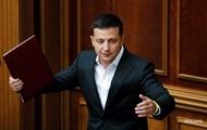 Зеленский внес в ВР законопроект о децентрализации
