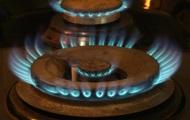 """В """"Нафтогазе"""" назвали условие понижения цены на газ в Украине"""