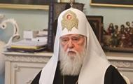 Глава ПЦУ анонсировал визит патриарха Варфоломея на Украину