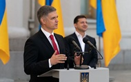 В Кремле возмущены, что Украина делала исправления в коммюнике