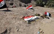 В Ираке обнаружили место захоронения более 600 мирных жителей