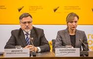 В Минске состоялась первая встреча представителей ДНР, ЛНР и ПАСЕ