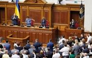Верховная Рада приняла закон об акцизах на спирт и горючее