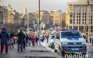 Силовики третий день охраняют центр Киева