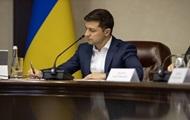 Зеленский сделал ряд кадровых перестановок в РГА