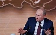 Донбасс порожняк не гонит. Конференция Путина