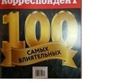 """Новым премьер-министром Украины стал Алексей Гончарук - 290 голосов """"за"""""""