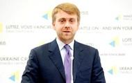 Высший совет правосудия не дал уволить судью, запретившего Майдан