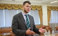 Министр инфраструктуры Криклий недоволен своей зарплатой