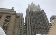РФ отреагировала на санкции США против