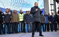 Киев направил ноту РФ из-за поездки Путина в Крым