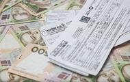 Кабмин принял новое решение по монетизации льгот на коммуналку