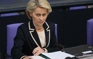 Транзитный мухлеж. Как Европа разгадала газовую игру Украины и погрозила пальцем