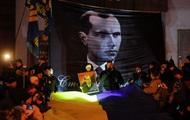Марш Бандеры: МИД Украины ответил Польше и Израилю