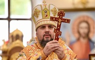 ПЦУ готовятся признать еще четыре церкви - Епифаний