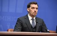 В Украине усилят борьбу с игорным бизнесом