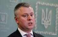 Витренко прокомментировал скандал из-за премий себе и Коболеву