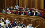 СМИ узнали размеры премий членов Кабмина в декабре
